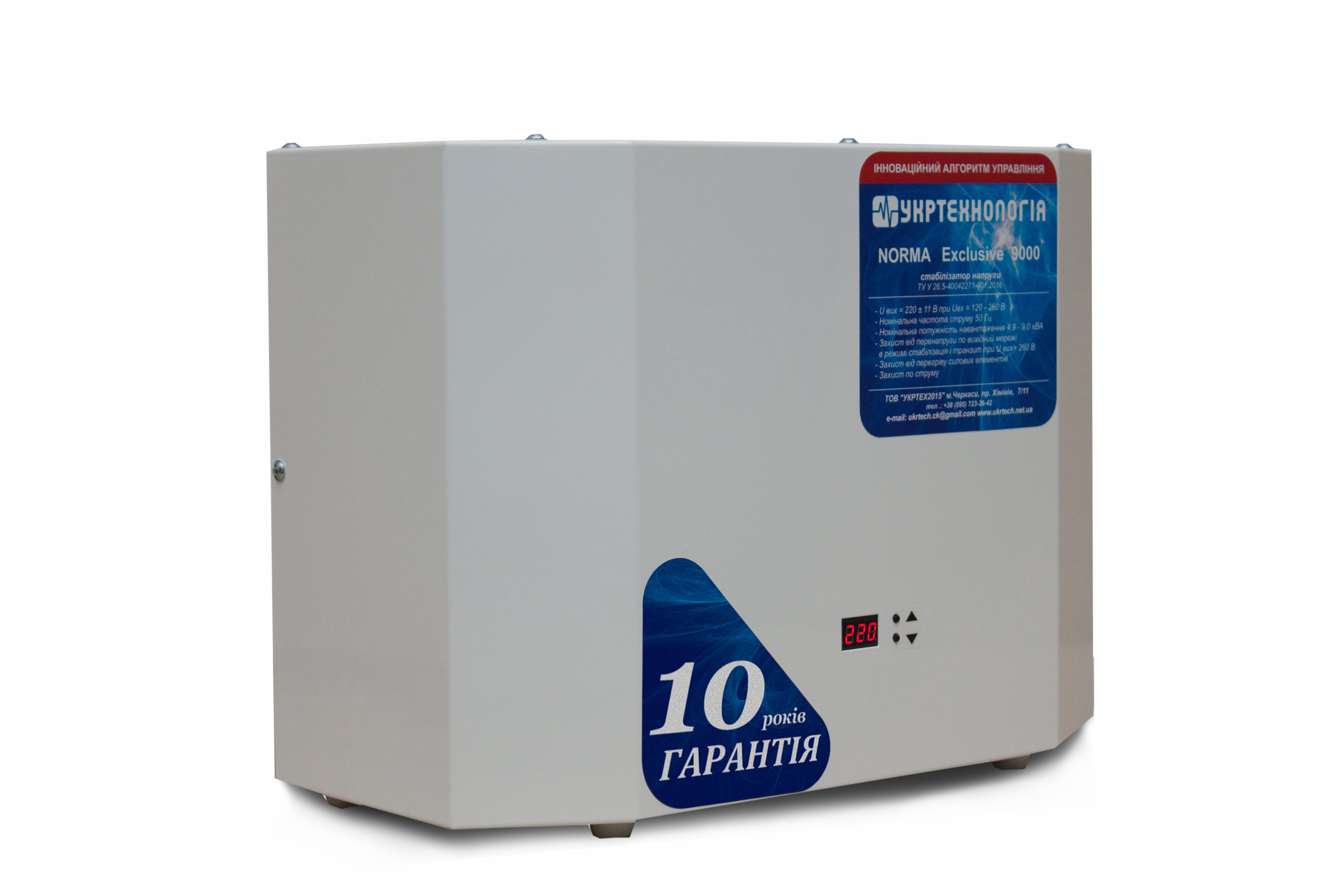 Производители стабилизаторы напряжения сварочные аппараты для сварки электродами